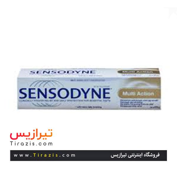 خمیر دندان چند کاره ۱۰۰ گرمی سنسوداین ( Multi Action Sensodyne )