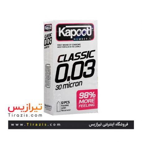 کاندوم نازک 30 میکرون کاپوت مدل Classic 0.03